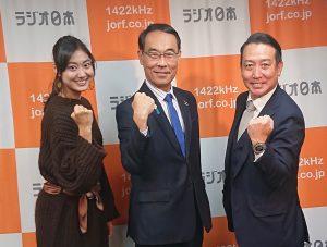 ラジオ日本 埼玉 彩響のおもてなし
