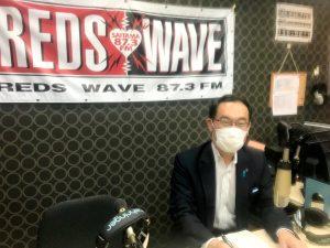 コミュニティFMでインタビュー